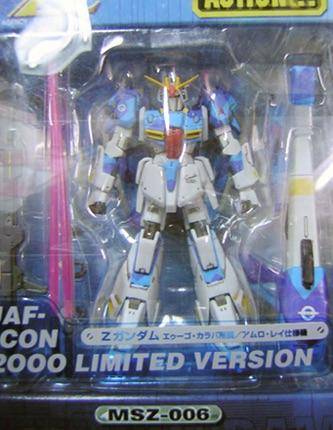 File:Z Gundam Amuro.jpg