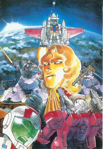 File:Gundam 0079 1.JPG