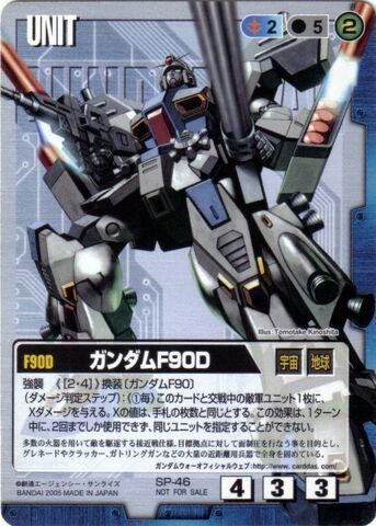File:F90D GundamWarCard.JPG