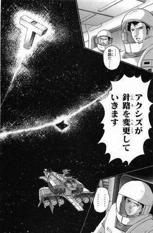 File:Mobile Suit GundamChar's CounterattackA186.jpg