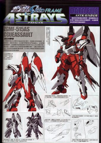 File:ZGMF-515AS - CGUE Assault0.jpg