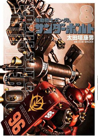 File:Mobile Suit Gundam Thunderbolt Vol.8.jpg