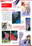 GundamGallery - Gundam Unicorn 189