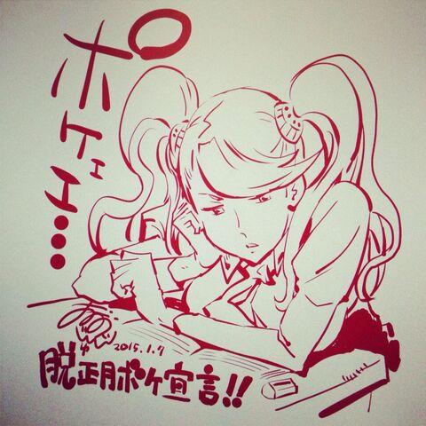 File:Junji Ohno 050.jpg