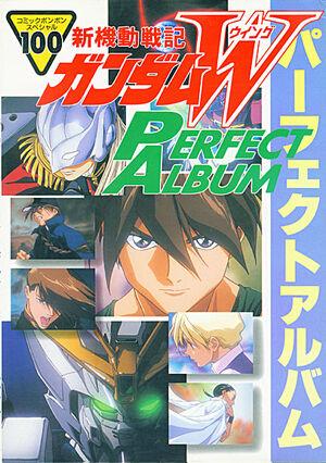 Perfectalbum-cover