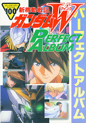 File:Perfectalbum-cover.jpg