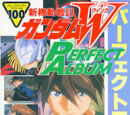New Mobile Report Gundam Wing Perfect Album Bom-Bom Comic