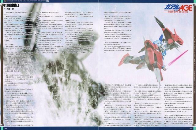 File:Gundam AGE Unknown Soldiers Chp. 7.jpg