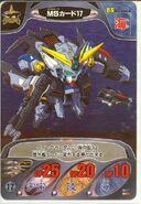 Gundam Combat 9