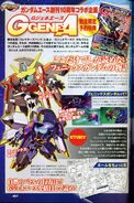 SD GGW GW - Phoenix - Phoenix Zero - Article