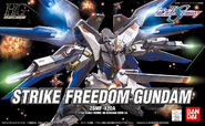 HG Strike Freedom Gundam Cover