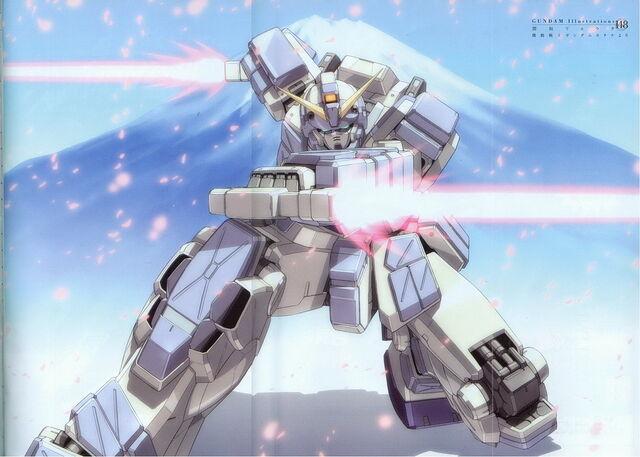 File:Mobile Suit Gundam Katana AWESOME.jpg
