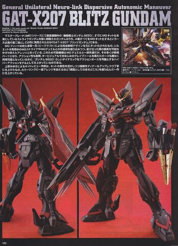 File:Blitz Gundam MG 1.jpg