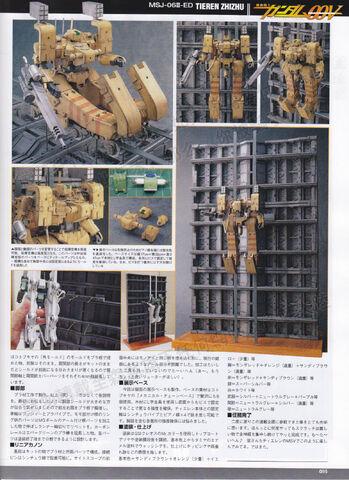 File:Gundam 00V Tieren Zhizhu6.jpg