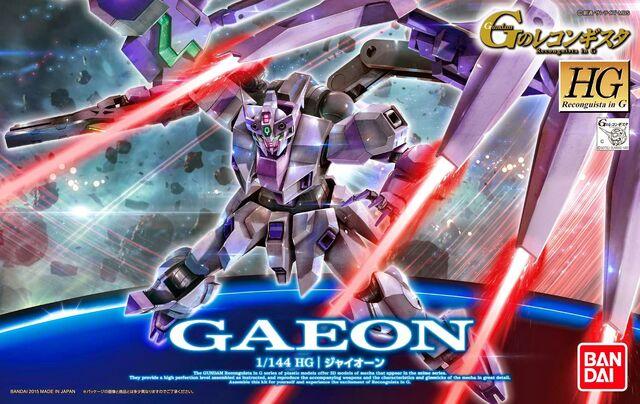 File:HG Gaeon.jpg