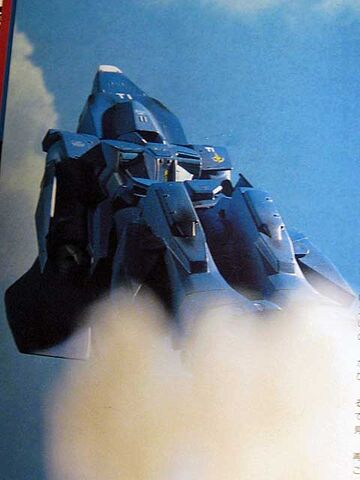 File:Shuttle Gundam 2.jpeg