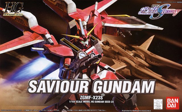 File:HG Savior Gundam Cover.png
