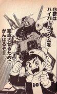Hyper Gundam