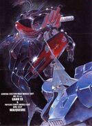 Mobile Suit Gundam Record of MS Wars II4