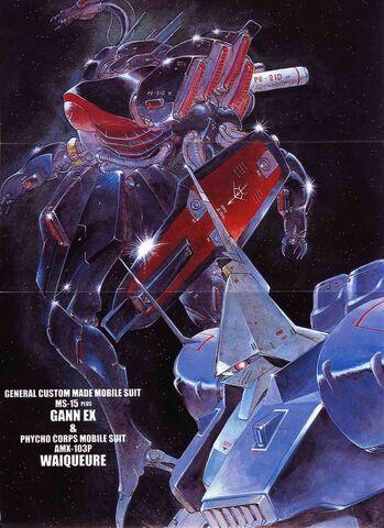File:Mobile Suit Gundam Record of MS Wars II4.jpg