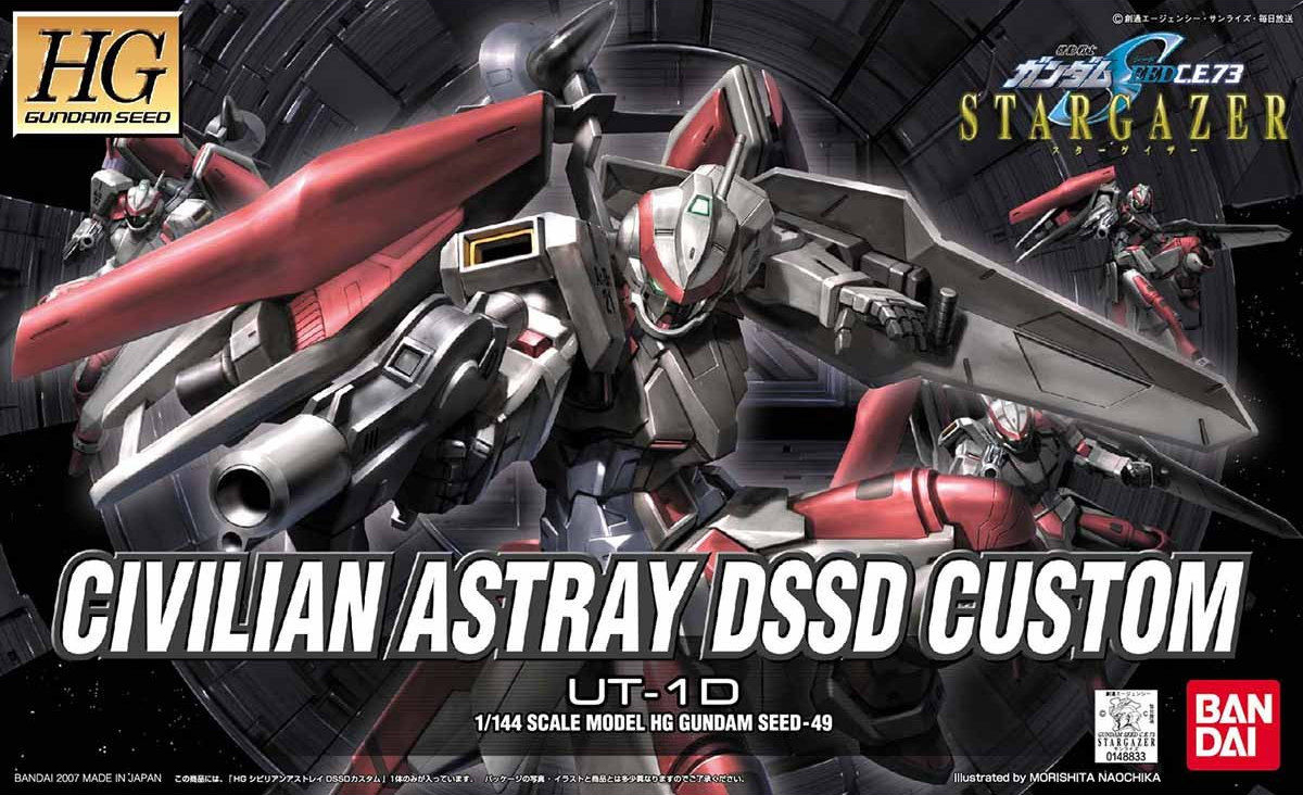 File:HG Civilian Astray DSSD Custom Cover.png