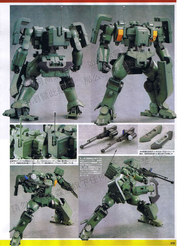 File:HG Tieren Ground Type2.jpg
