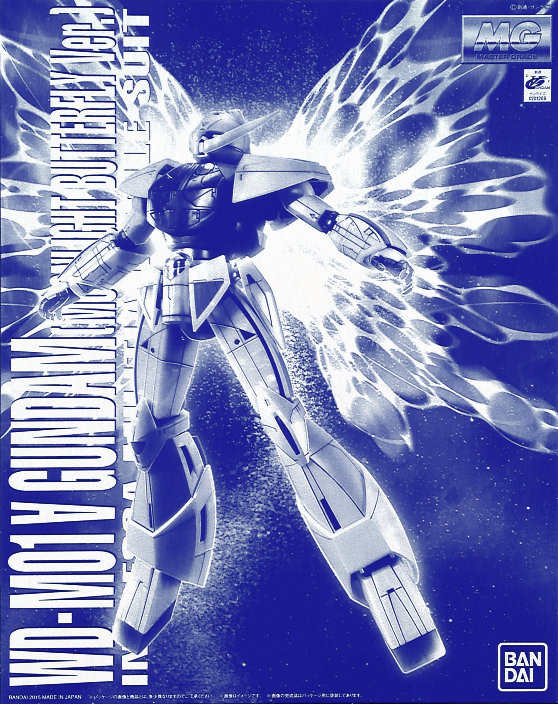 File:MG ∀ Gundam Moonlight Butterfly Ver..jpg