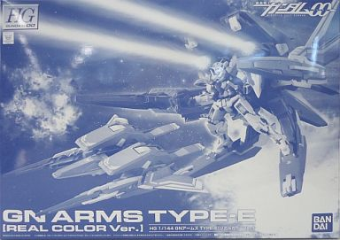 File:HG GN Arms Type-E Real Color.jpg
