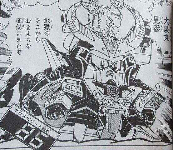 File:Gundam Boy 06.jpg