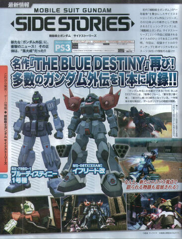 File:MGSSS The Blue Destiny 1.jpg