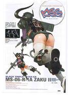Ms-06-r-1a girl