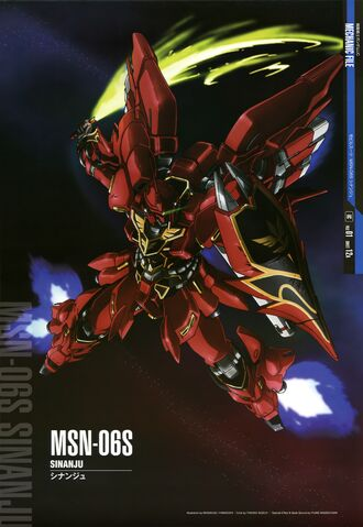 File:Sinanju Gundam Perfect File.jpg