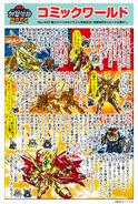 Superior Dragon History