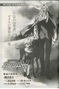 Gundam Wing 'Frozen Teardrop' Vol. 10.1