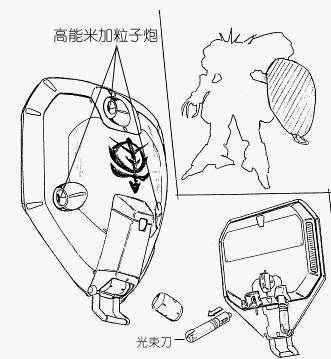 File:AMX-103-6.jpg