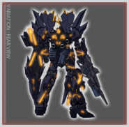 Banshee Norn NT-D DE Rear View without Armed Armor DE