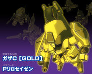 Gaza C (GOLD)