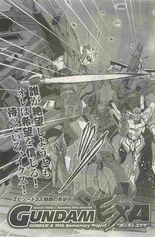 File:Gundam EX A cap 33.jpg