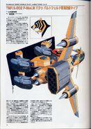 TMFA-802 - P-Mod.W BuCUE Waltfeld Custom Type0