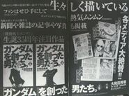 Gundam Sousei scan 2