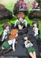 OVA series cover