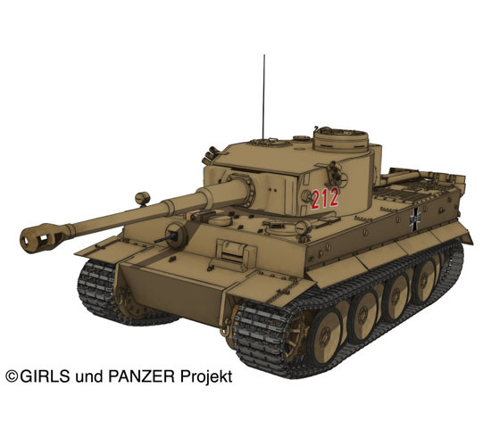 tiger i girls und panzer wiki fandom powered by wikia. Black Bedroom Furniture Sets. Home Design Ideas