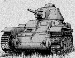 Maginot R39