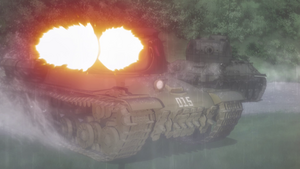 IS 2 Fire