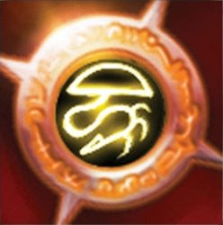 Hi-res-Glyph of Lesser Energy