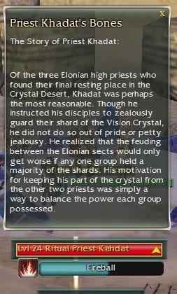File:KhadatKahdat.jpg