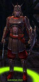 File:Guardsman Chow.jpg