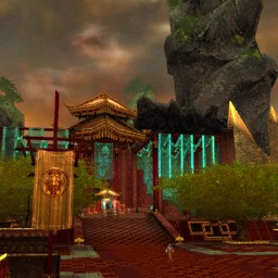 File:Imperial Sanctum.jpg