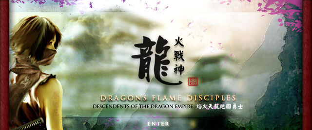 File:Guild Dragons flame disciples promo2.jpg