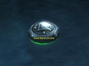 File:Inscribed Stone.jpg